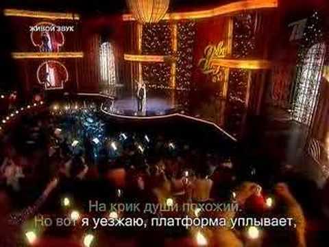 Б.Моисеев и Е.Воробей-глухонемая любовь (конец шоу)