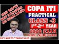 COPA ITI PRACTICAL CLASS -3/4 1ST-2nd YEAR 2020 EXAM LIVE SOLUTION | NEW BATCH  MS OFFICE