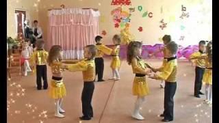 Скачать Танец на осенний утренник средняя группа д с 306 Одесса
