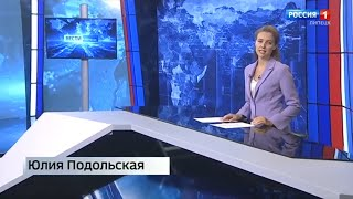 """Переход с """"России 1"""" на ГТРК """"Липецк"""" (7.08.2020, 14:30)"""