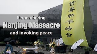 Live: Remembering Nanjing Massacre and invoking peace和平法会祭奠南京大屠杀死难者