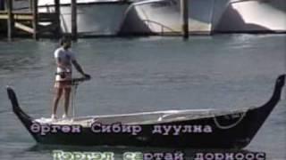 Javkhlan,Haidav-Ahan duusiin duu (karaoke)
