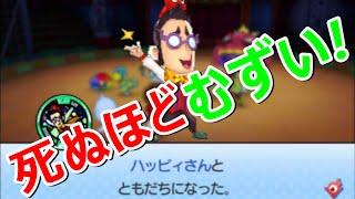 Twitter→https://twitter.com/naotin 他の動画もどうぞ→http://youtu.be...