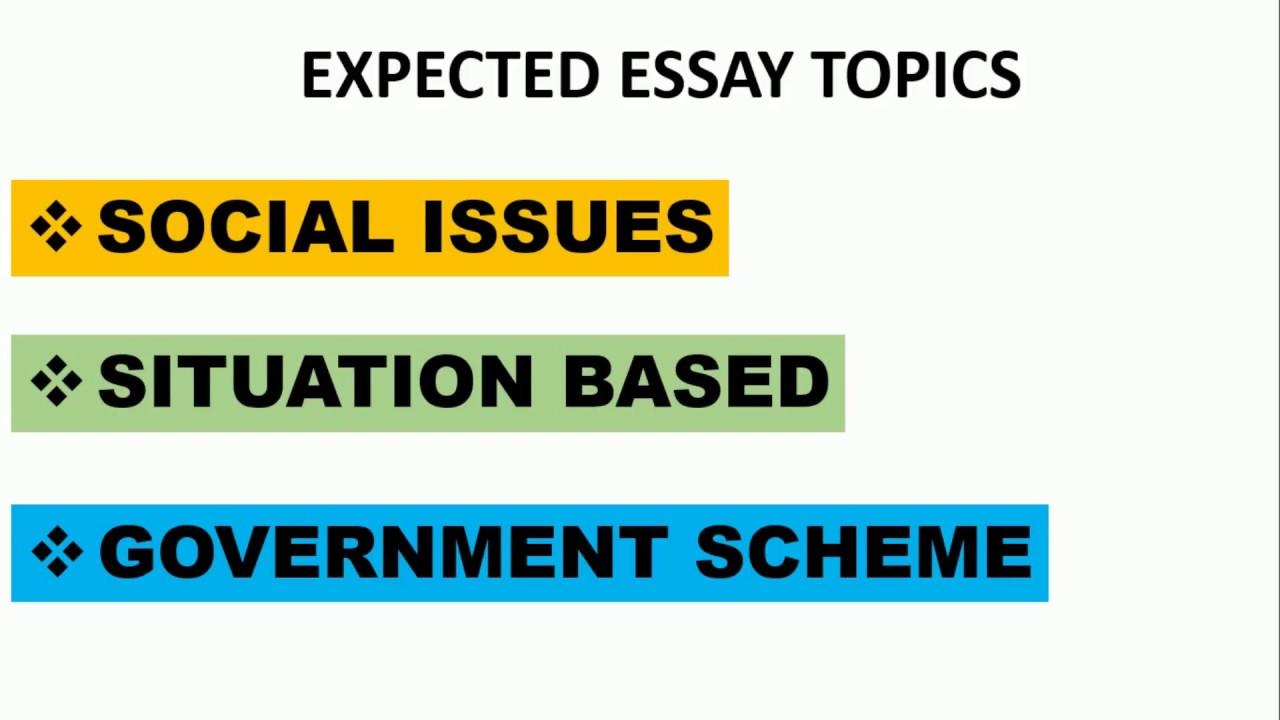 social issues essay topics