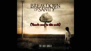 Watch Breakdown Of Sanity Covered By A Mask video