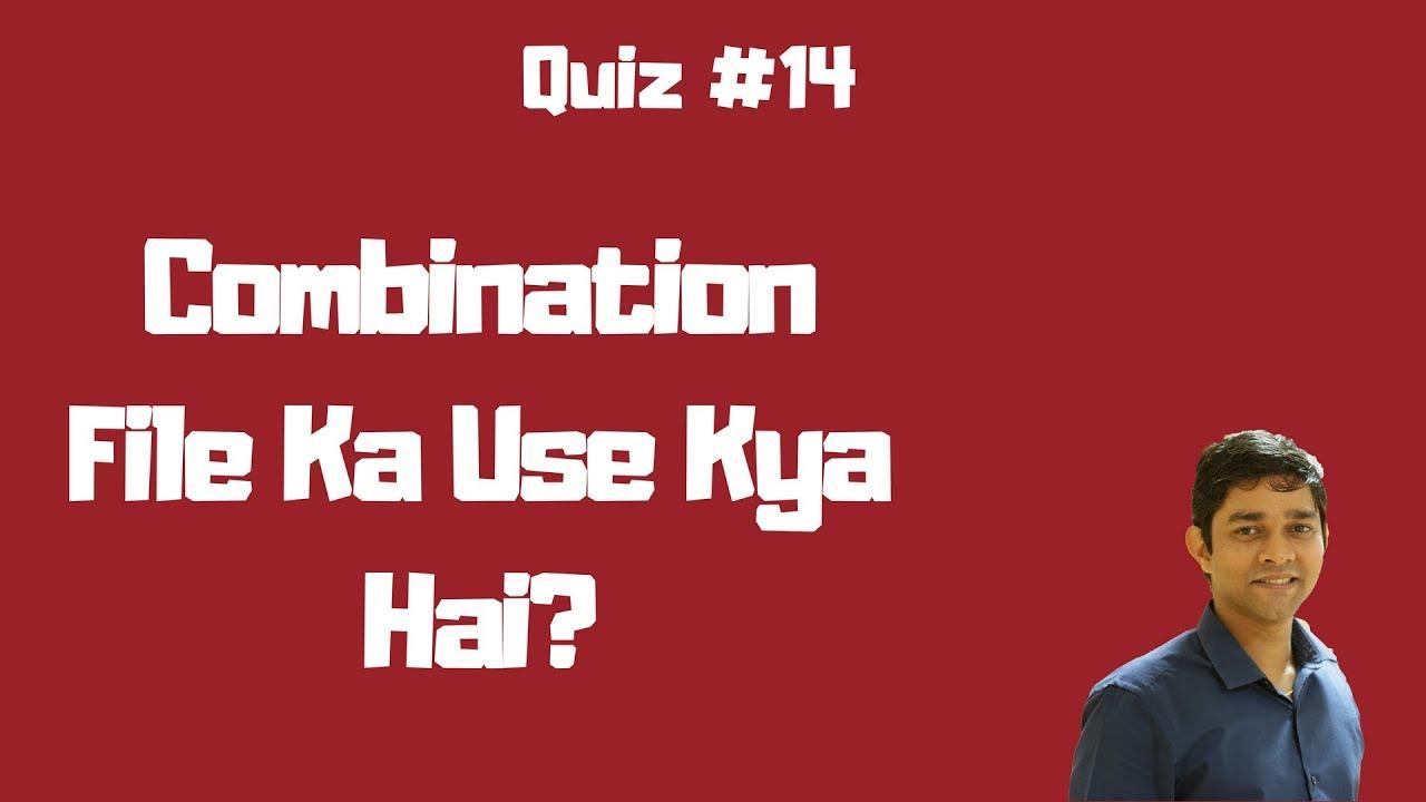 Combination File Ka Use Kya Hai? Quiz #14