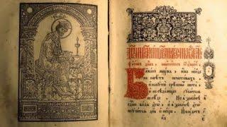 о.Даниил Сысоев: Псалом девяностый.