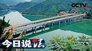 《今日说法》20170926 独山桥上寻真相:路人被撞死 为何车上没有撞击痕迹?   CCTV今日说法官方频道