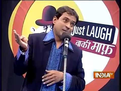 Rajeev Nigam Hilarious Comedy | Just Laugh Baki Maaf (Part 1) - India TV