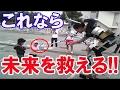 【海外の反応】海外「日本とだけは争うな!」日本で開発された特殊技術の凄さに海外が感動【すごい日本】[HD