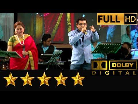 Hemantkumar Musical Group presents Oye Oye by Amitkumar & Gauri Kavi