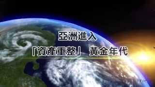 建築3D   遠雄內湖【米蘭苑】  聖工坊2011