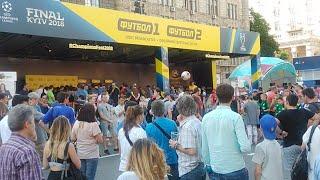 Финал Кубка Чемпионов в Киеве