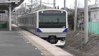 538M E531系 K459編成 十王駅発車