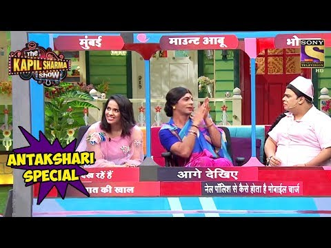 Saina Nehwal Plays Antakshri With Bumper & Rinku – The Kapil Sharma Show
