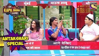 Saina Nehwal Plays Antakshri With Bumper & Rinku - The Kapil Sharma Show