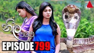 Neela Pabalu - Episode 799 | 27th July 2021 | Sirasa TV Thumbnail