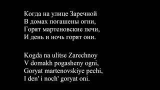 Николай Рыбников Родная улица моя   Фильм Весна на Заречной улице