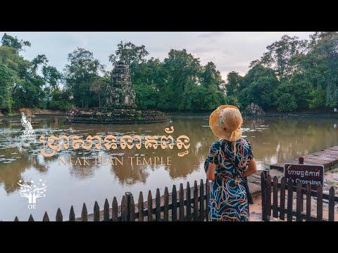 neak-pean-temple,-travel-cambodia