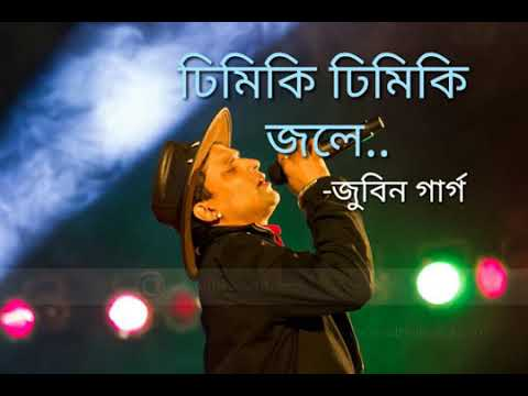 Dhimiki Dhimiki Jole~Zubeen Garg~~Hit Song ASSAMESE