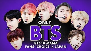 BTS at 2018 MAMA FANS' CHOICE  in JAPAN | All Moments