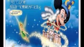 hk disneyland flights of fantasy parade song