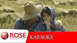 รอยไถแปร - ดอน สอนระเบียบ (KARAOKE)