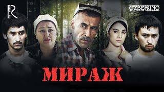 Download Мираж | Ажал жодуси (узбекфильм на русском языке) Mp3 and Videos