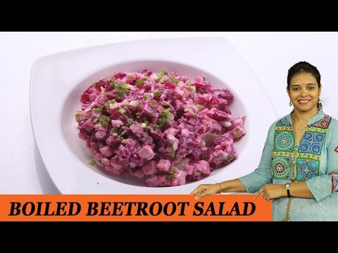 BOILED BEET ROOT SALAD - Mrs Vahchef