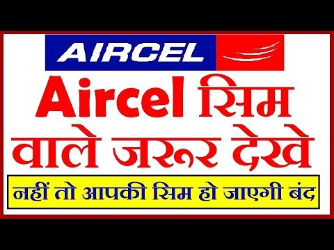 Latest News : Telecom Company Aircel will Closed your services in 6 Circles before 31 January 2018.