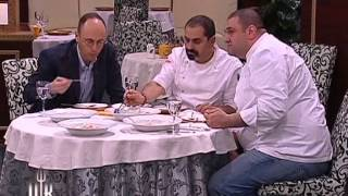 Кулинарное шоу 'Адская кухня' - 14 выпуск