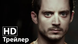 Маньяк - Русский трейлер | HD