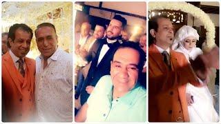 حفلة زفاف ابن الفنان قاسم السيد بحضور الفنانين العراقيين في العرس