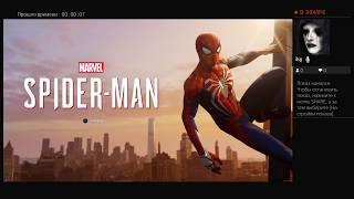 Spider-Man - Разгром Банд / Live Stream PS4 / Стрим