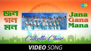 Jana Gana Mana | National Anthem | Patriotic Song | Calcutta Choir