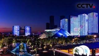 [多彩亚洲] 亚洲文明对话大会五月举行 灯光秀预热 杭州即将进入美食时间   CCTV