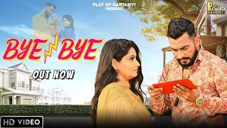 Raj Mawar Bye4Ever     New Haryanvi Songs   Play Of Haryanvi 2019