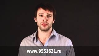 Академия ремонта - вызов сантехника на дом в Санкт-Петербурге(Академия Ремонта - частная ремонтная служба. На сайте http://www.9551631.ru Вы всегда сможете сделать вызов сантехник..., 2012-04-18T06:50:01.000Z)