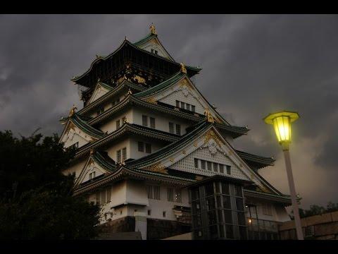[ J Trip Plan ] Mystical Spots around Japan & Delicacies of Ise Shima