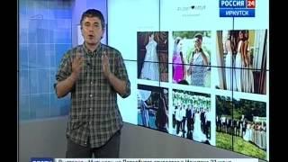 Социальные сети.  Что заинтересовало Иркутскую область на этой неделе,