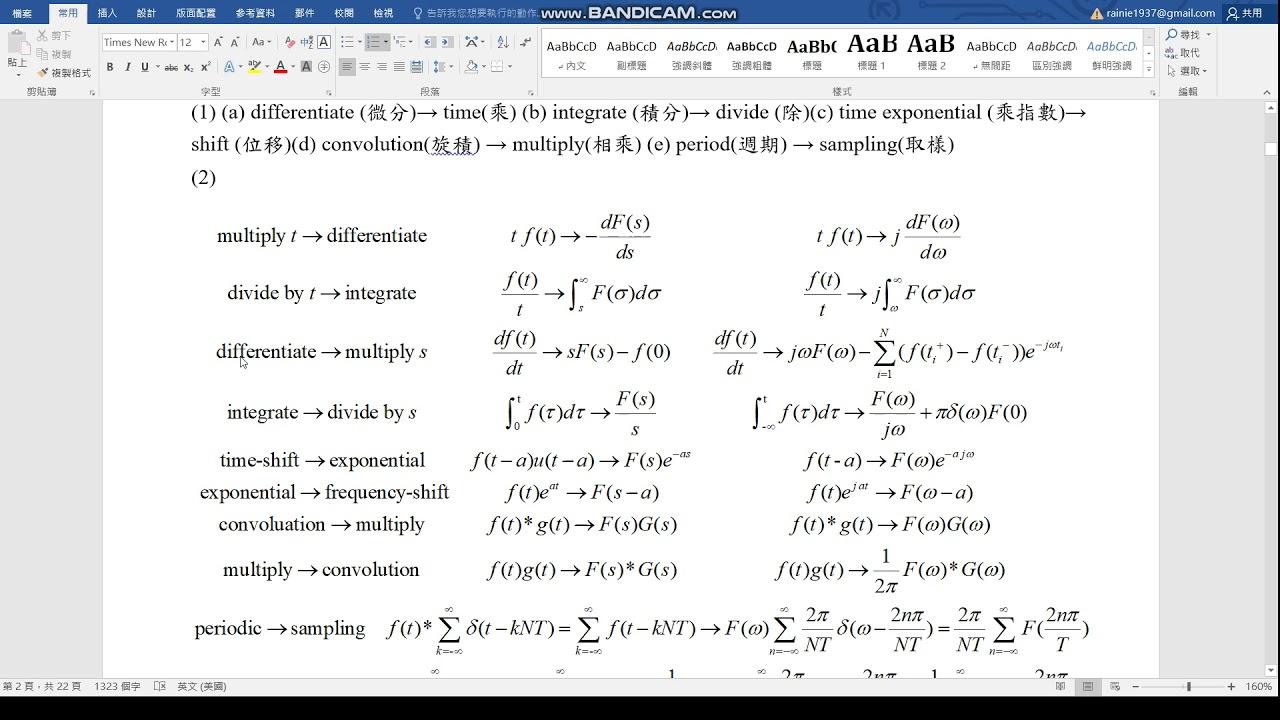翻轉與做中學 工程數學 第二題 B10701032 張閔翔 電機二乙 - YouTube