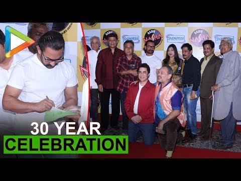 Aamir Khan, Kiran Rao & Team celebrate 30 years of Qayamat Se Qayamat Tak | Uncut | part 1