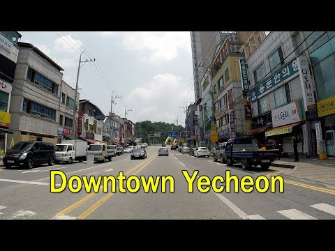 Driving Downtown Yecheon County - A small city in Korea with beautiful culture and tradition [예천 여행]