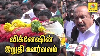 Last respect to Vignesh by Vaiko and Naam Tamilar Party Members