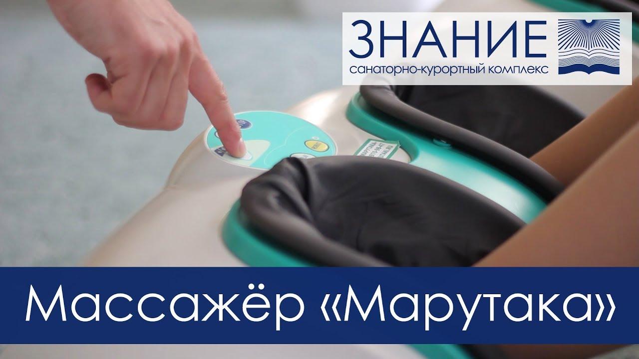 Инструкция для массажера марутака показ нижнего женского белья прозрачного
