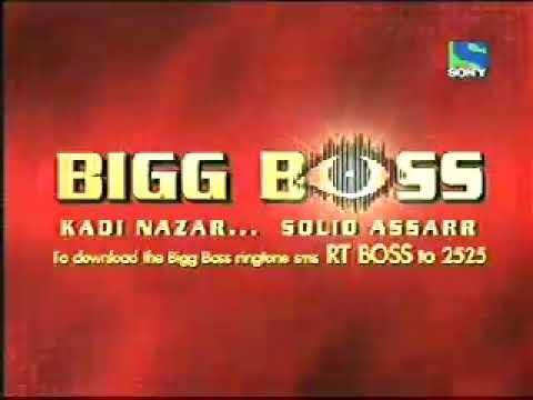 Download BIG BOSS SEASON 1(1)