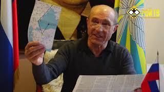 Эксклюзив: Я должен был сбросить ядерную бомбу на Турцию (Магомед Толбоев - Герой России.)