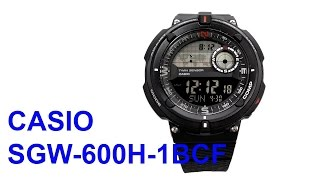 Casio SGW-600H-2BCF Compass Thermometer GMT Watch