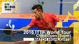 2016 China Open Highlights: Zhang Jike vs Tao Wenzhang (R32)