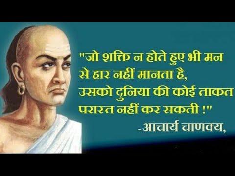 Meaning of साम दाम दंड भेद/Saam Daam Dandh Bhed